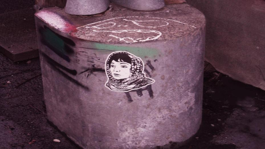 small graffiti intifada