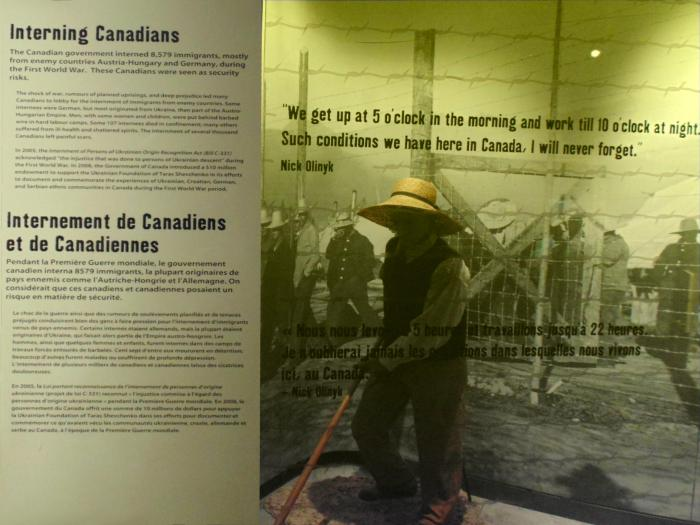 "Canada's participation in WWI gave ""fifth column"" label to 8,579 immigrant civilians interned in concentration camps."